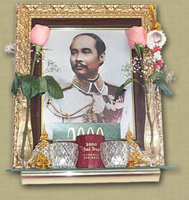 King Rama IV picture